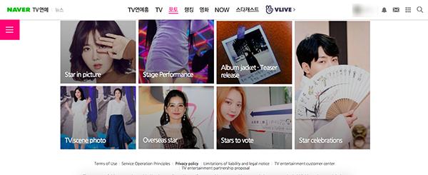 Chi Pu xinh đẹp thu hút truyền thông khi ra mắt phim tại Hàn Quốc - 10