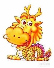 12 con giáp sinh vào ngày âm lịch nào sẽ may mắn, phú quý cả đời? - 4
