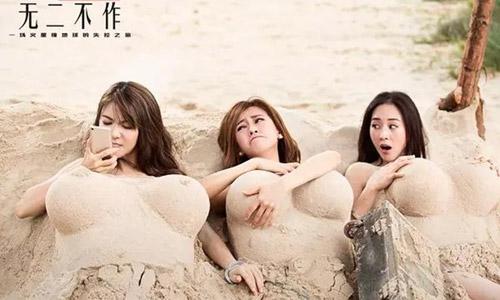 Cười ngất với những hình ảnh đầu tiên của mỹ nhân Võ Mị Nương truyền kỳ quay ở Việt Nam - 1