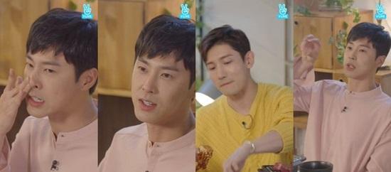 Yun Ho (TVXQ) thừa nhận từng thẩm mỹ lên đời nhan sắc - 4