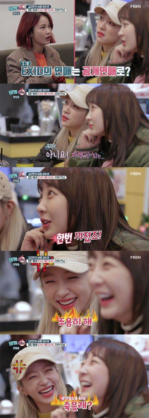 Phản ứng bất ngờ của Hani khi bị hỏi về tình cũ Jun Su