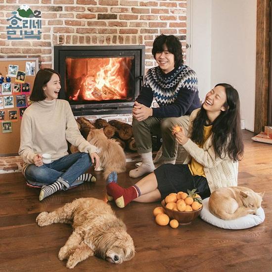 Lý do khiến Yoon Ah là nhân viên nhà trọ không thể thiếu trên show mới