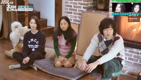 Lý do khiến Yoon Ah là nhân viên nhà trọ không thể thiếu trên show mới - 6