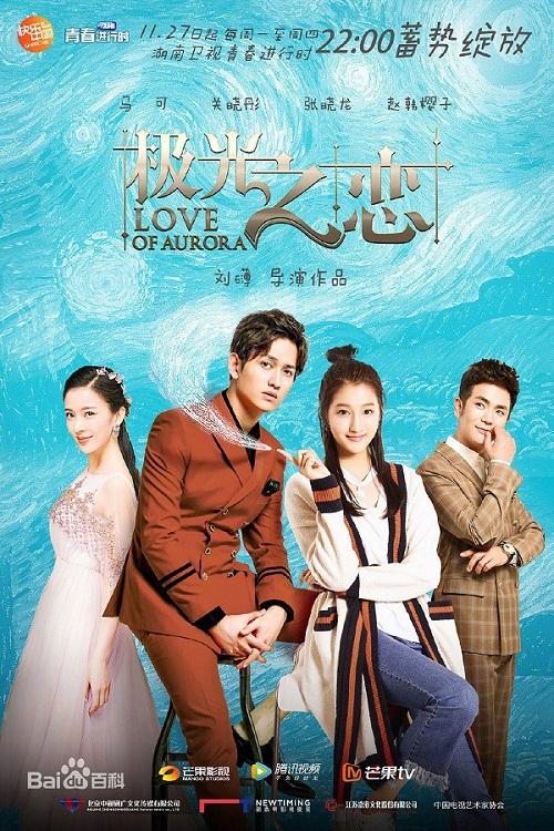 3 bộ phim Trung Quốc bị ném đá nhiều nhất năm mới - 3