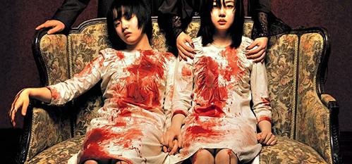 Top phim 18+ Hàn Quốc gây sóng gió tại các giải thưởng quốc tế - 3