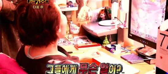 Điểm mặt những sao nữ Hàn là game thủ đích thực - 1