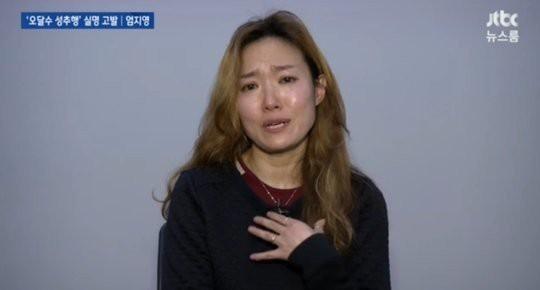Nữ diễn viên bật khóc tố cáo tài tử Oh Dal Soo quấy rối tình dục