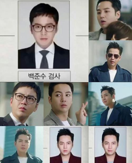 Hình ảnh của Jang Geun Suk trong phim mới.