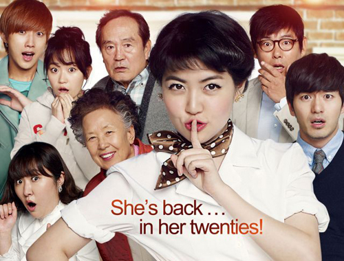 Shim Eun Kyung trên posterMiss Granny.