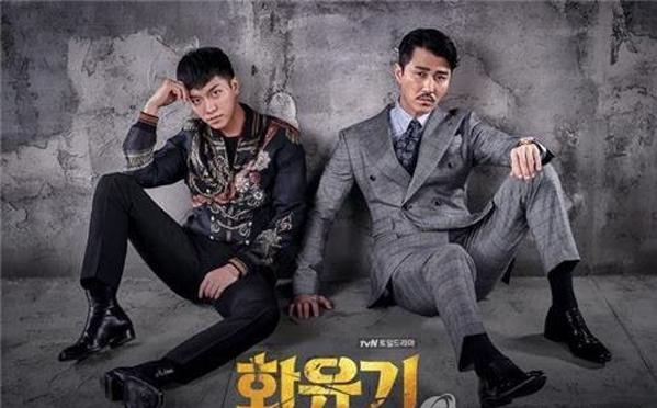 Lee Seung Gi và Cha Seung Won thủ vai 2 nam chính trong Hoa Du Ký.