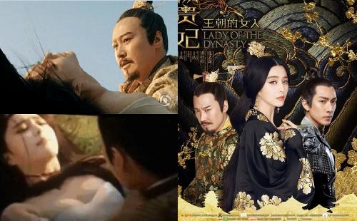 Những cảnh nóng được đánh giá cao của Phạm Băng Băng trên màn ảnh - 4