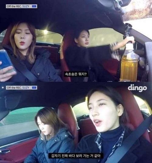 Nếu về cùng nhà, tài sản của Suzy và Lee Dong Wook sẽ khủng cỡ nào? - 7