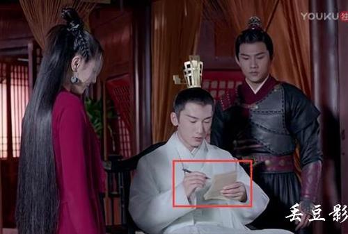 Nhặt sạn trong 2 bộ phim Hoa ngữ hot nhất hiện nay - 1