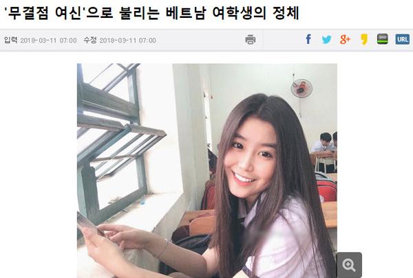 Trang Sports Seoul viết bài về nữ sinh Việt được gọi là nữ thần.