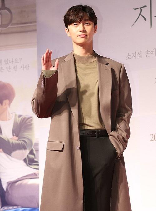 Yoon Ah - Park Bo Gum tái hợp, Song Joong Ki bí mật đi xem phim - 3