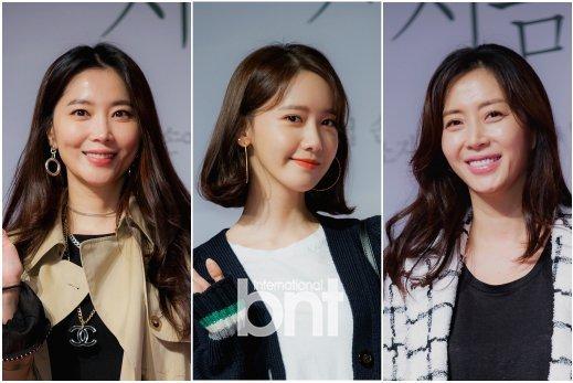 Yoon Ah - Park Bo Gum tái hợp, Song Joong Ki bí mật đi xem phim - 4