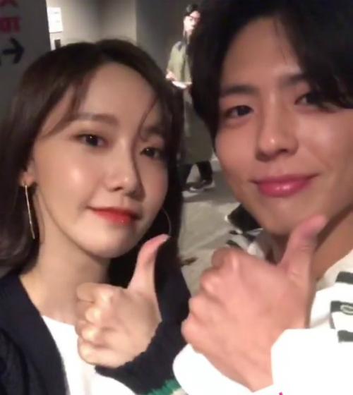 Yoon Ah - Park Bo Gum tái hợp, Song Joong Ki bí mật đi xem phim - 2