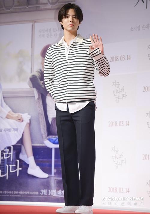 Yoon Ah - Park Bo Gum tái hợp, Song Joong Ki bí mật đi xem phim - 1