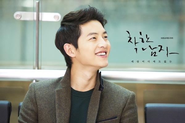 Những sao Hàn chiếm trọn trái tim fan trong ngày Valentine Trắng - 2