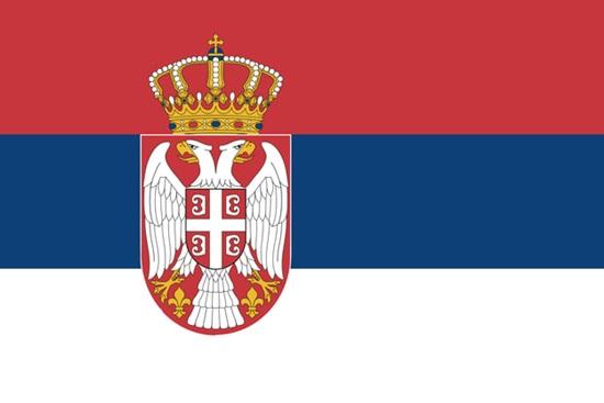 Quiz: Nhìn lá cờ gọi chuẩn tên quốc gia - 6