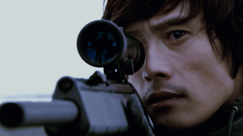 5 drama Hàn u tối đến mức gây ám ảnh chỉ với một lần xem - 2