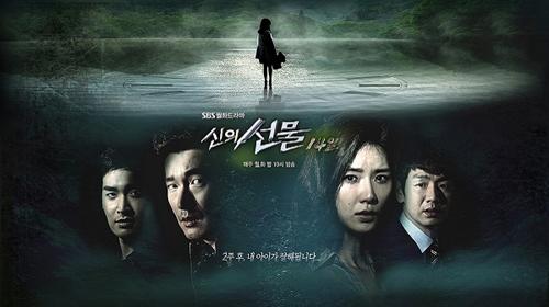 5 drama Hàn u tối đến mức gây ám ảnh chỉ với một lần xem - 4
