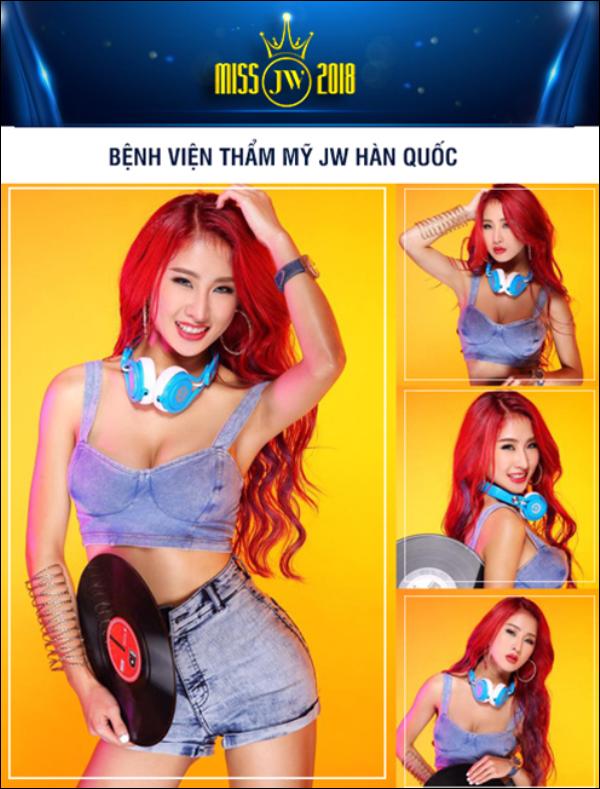 DJ Oxy tên thật là Cù Thị Ngọc, sinh ngày 8/3/1993 tại An Giang. Sở hữu thân hình bốc lửa và tự tin trong việc xử lý kỹthuật âm thanh, cô nàng có 10 năm kinh nghiệm với nghề. Năm 2014, DJ Oxy đứng vị trí thứ 24 trong Top 100 DJ hàng đầuthế giới dotrang Thefdjlist.com công bố. Cô cũngnằm ở Top 3 trong 10 DJ nữ gợi cảm nhất châu Á năm 2014 theoEdmdroid.com.