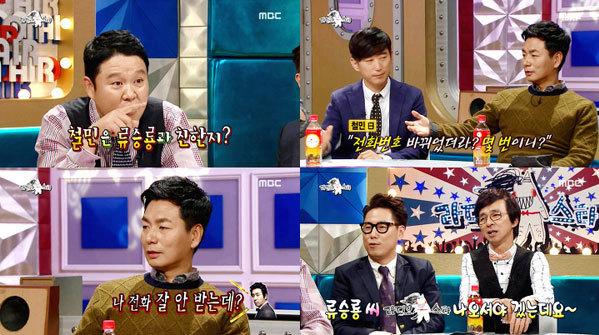 4 ngôi sao chẳng cần làm gì vẫn chễm chệ trong top tìm kiếm xứ Hàn - 5
