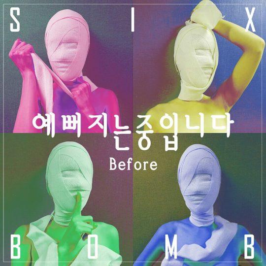 Bìa album ca khúc Becoming Prettier Before của Six Bomb.