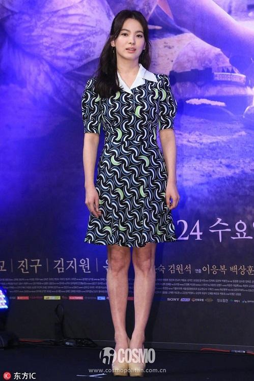 Báo Trung bầu chọn 9 khoảnh khắc đẹp tựa nữ thần của Song Hye Kyo - 7