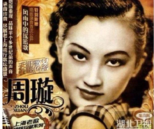 Lịch sử 100 năm điện ảnh Hoa ngữ gói gọn trong 10 mỹ nhân - 2