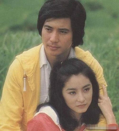 Mối tình với Tần Hán để lại cho Lâm Thanh Hà nhiều nỗi buồn.