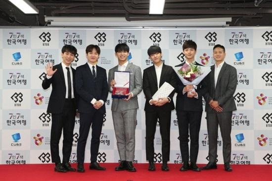 Bảng xếp hạng 10 boygroup Hàn đang hot nhất hiện nay - 1