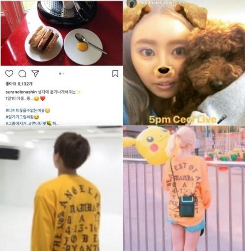 Loạt sao Kpop dính tin đồn hẹn hò nhưng bằng chứng sai bét - 2