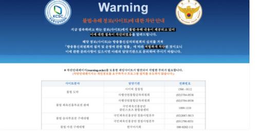 9 luật cấm thật như đùa ở Hàn Quốc - 5