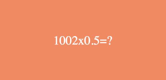 10 phép tính nhẩm nhìn dễ ợt, bạn có làm được? - 7