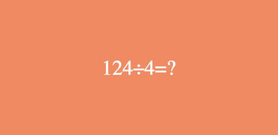 10 phép tính nhẩm nhìn dễ ợt, bạn có làm được? - 8