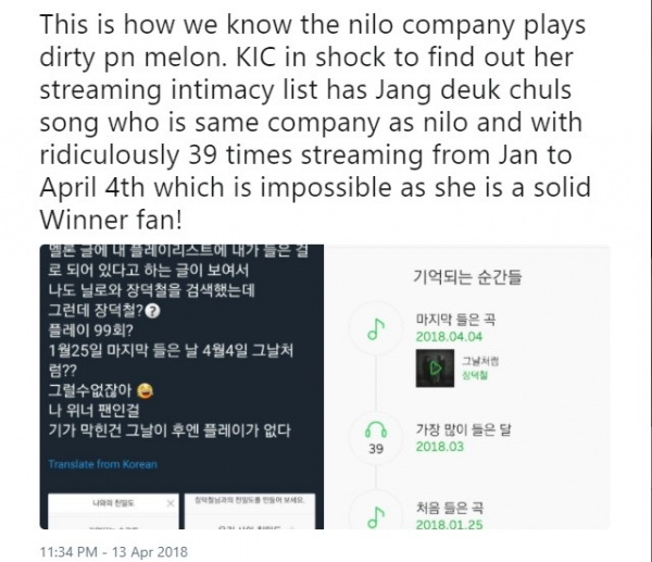 Nhiều người nghi ngờ tài khoản của bản thân bị công ty của Nilo hack.