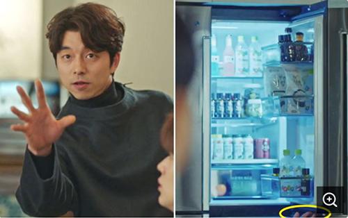 Gong Yoo thể hiện sức mạnh siêu nhiên của mình trong Goblin với việc mở tủ lạnh không cần dùng tay nhưng thực ra là đã có người ở đoàn làm phim mở hộ cho anh rồi.