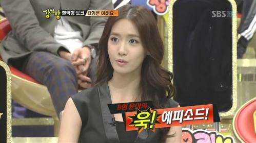 Yoon Ah từng đối diện với kẻ theo dõi.