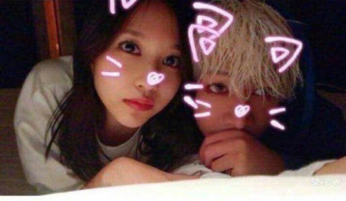 Bức ảnh khiến Mina bị fan cuồng tấn công.