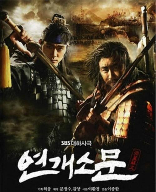 Top 10 drama Hàn Quốc có chi phí sản xuất cao hết hồn - 7