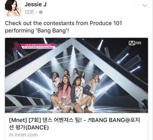 Những bản cover của idol Hàn được chính chủ US-UK ca ngợi - 1
