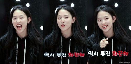 Thực tập sinh có nét đẹp kế thừa Na Yeon gây tiếc nuối khi rời JYP - 2