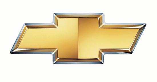 Tinh mắt nhìn logo đoán thương hiệu ôtô (2) - 2