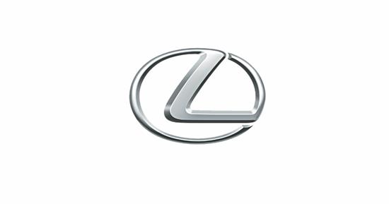 Tinh mắt nhìn logo đoán thương hiệu ôtô (2) - 6