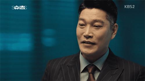 Nhân vật Chae Geun Sik của Choi Gwi Ha.