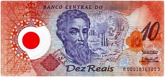 Đây là tiền tệ của quốc gia nào? (2) - 3
