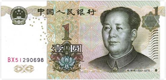 Đây là tiền tệ của quốc gia nào? (2) - 5