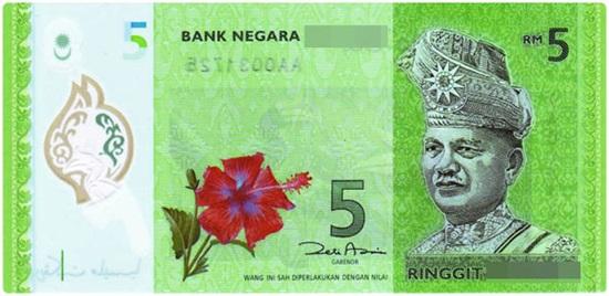 Đây là tiền tệ của quốc gia nào? - 4